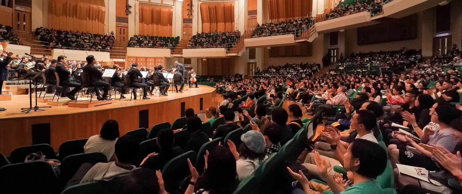 Hong Kong Cultural Centre Concert Hall