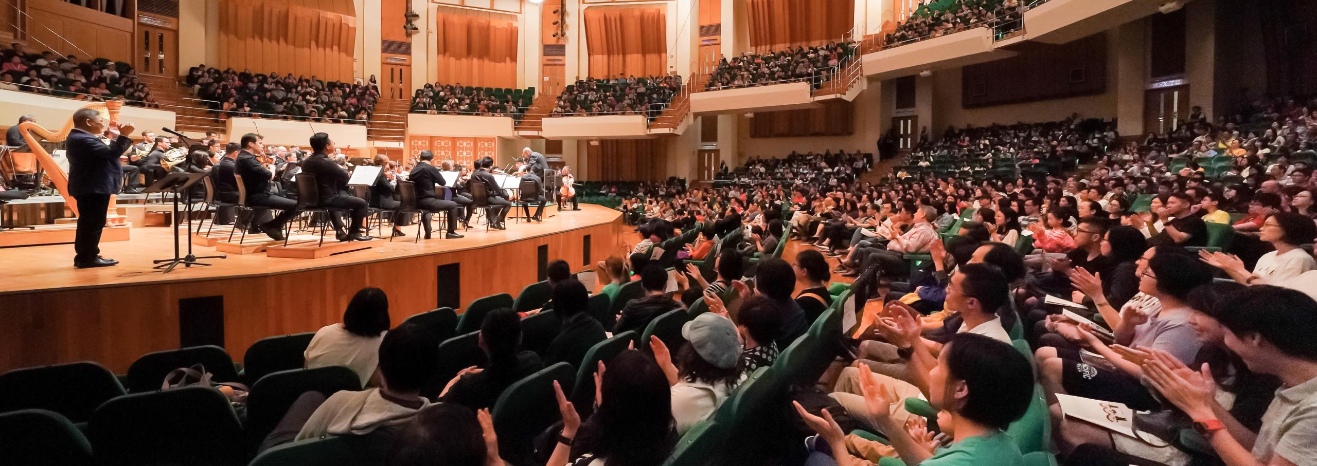 Hong Kong Cultural Centre Concert Hall